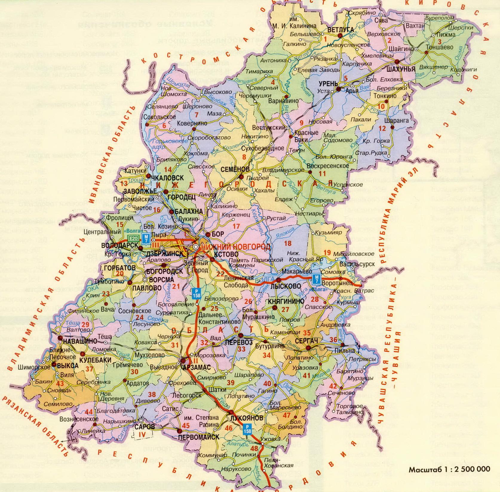 карта НО