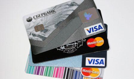 20 июня состоится лекция о безопасности при использовании банковских карт
