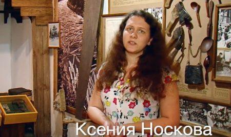 Новый видеоурок: Краеведческий музей в г.Семёнове.