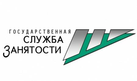 ГКУ «Центр занятости населения города Нижнего Новгорода» реализует в рамках федерального проекта «Старшее поколение» национальный проект «Демография»