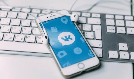 21 ноября приглашаем на лекцию Как присутствие в социальных сетях может стать полезным и интересным»