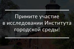nizhniy-novgorod-2266412_1920
