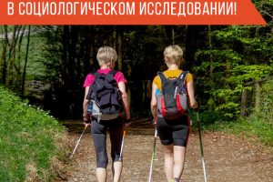 sport-3340697_1280