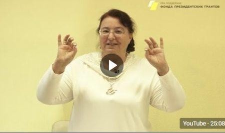 Новый видеоурок! Курс Уроки Здоровья. Профилактика деменции 2