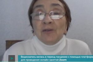 т. грачёва