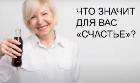 Новый видеоурок! Курс Психология. Искусство быть счастливым в любом возрасте.