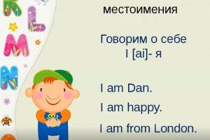 Английский+++
